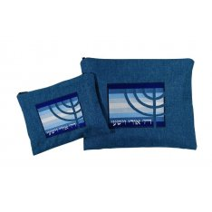 Tallit and Tefillin Bag Embroidered Menorah and Psalm Words, Dark Blue - Ronit Gur