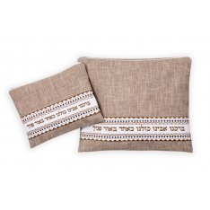 Tallit and Tefillin Bag Set, Beige Barcheinu Linen Style - Ronit Gur