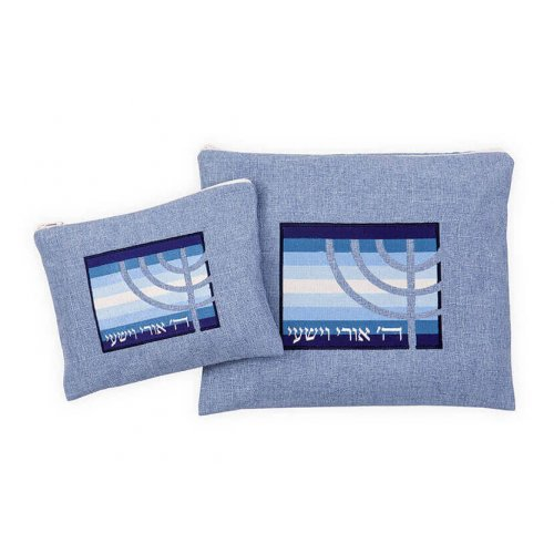 Tallit and Tefillin Bag Set, Embroidered Menorah and Psalm on Blue - Ronit Gur
