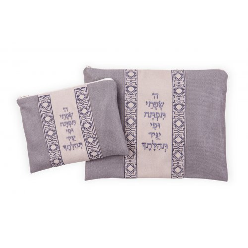 Tallit and Tefillin Bag Set, Gray and Off-White with Prayer Words - Ronit Gur