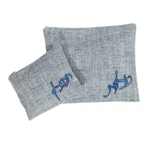 Tallit and Tefillin Bag Set Off White Speckled Fabric, Blue Embroidery - Ronit Gur