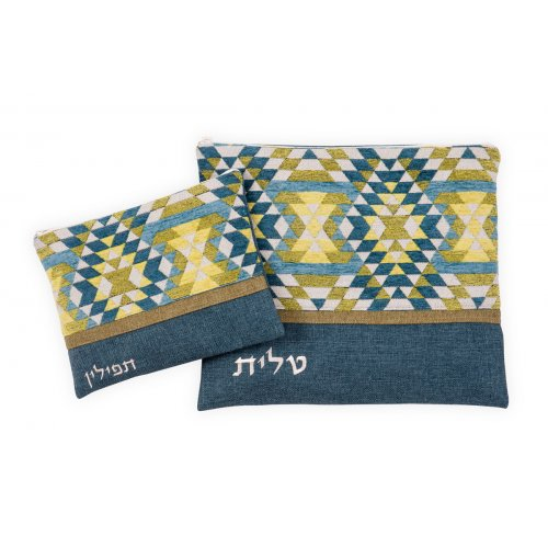 Tallit and Tefillin Bag Set with Blue Green Geometric Design - Ronit Gur