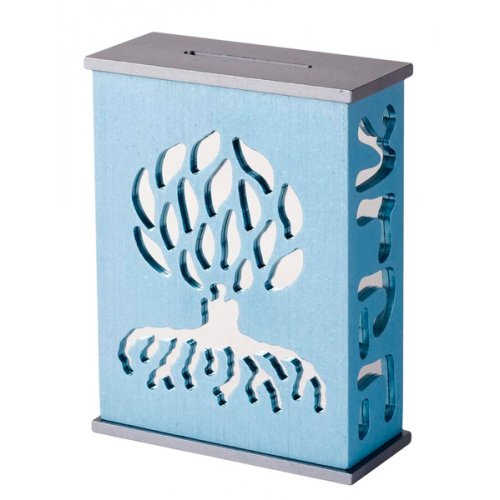 Teal Tzedakah Box by Agayof - tree of Life