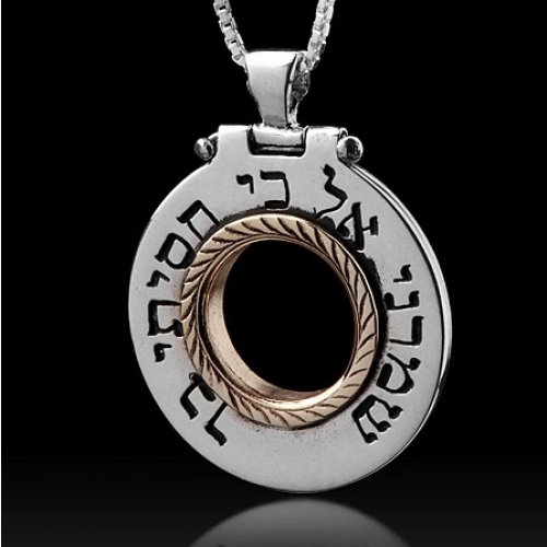 Travelers Prayer Pendant by HaAri Jewelry