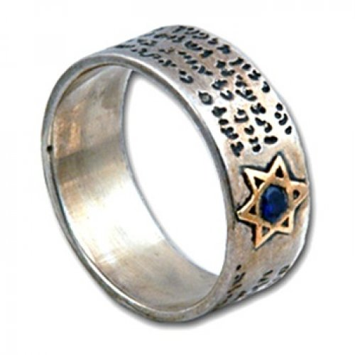 Travelers Prayer and Star of David Kabbalah Ring - Golan Studio