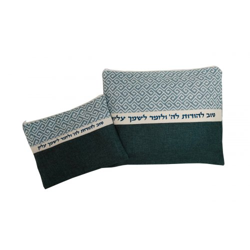 Turquoise Fabric Tallit and Tefillin Bag Set, Embroidered Tov Le'hodot - Ronit Gur
