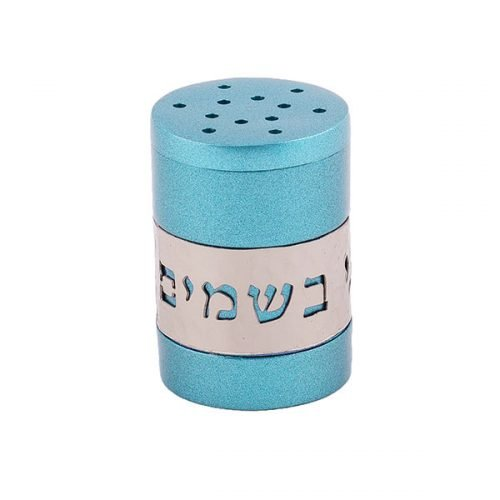Turquoise Havdalah Spice Holder with Cutout Besamim Blessing Words - Yair Emanuel