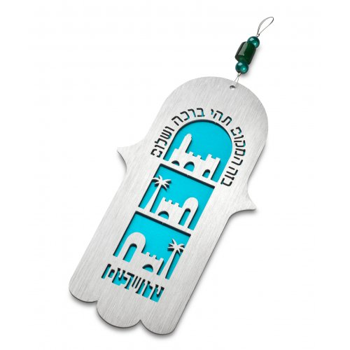 Turquoise Hebrew Home Blessing Jerusalem Wall Hamsa by Adi Sidler