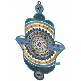 Wall Hamsa with Hebrew Blessings and Blue-Gold Pomegranate Design by Dorit Judaica