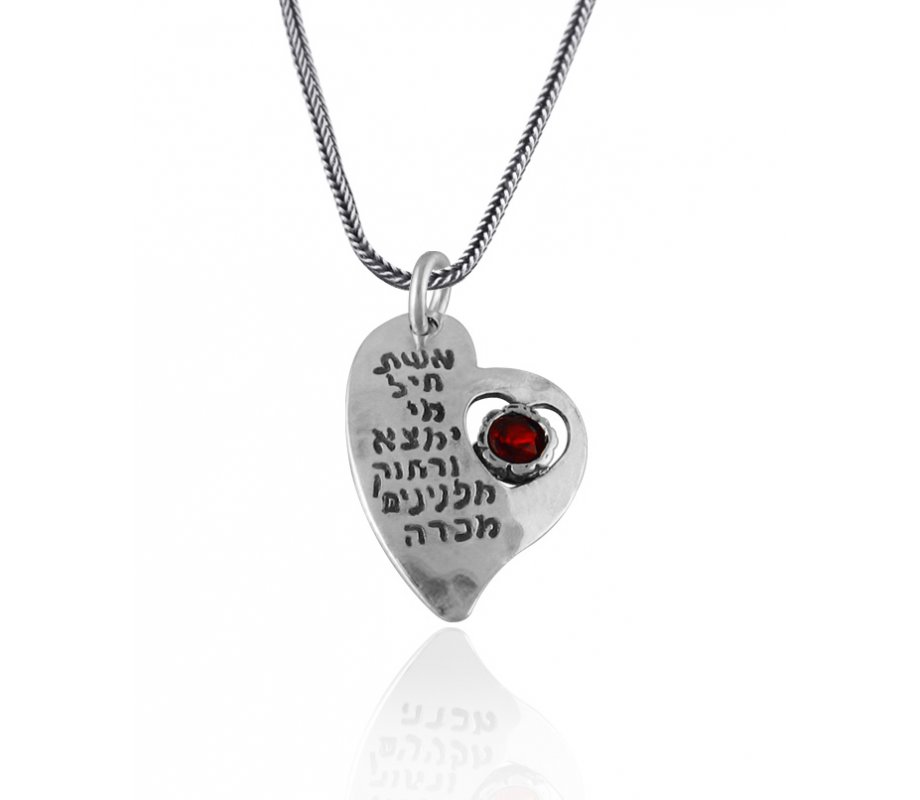 Woman of valor silver heart pendant by golan studio canaan woman of valor silver heart pendant by golan studio aloadofball Image collections